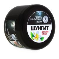 Густое чёрное шунгитовое мыло (банка)