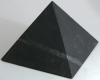 Пирамида неполированная. 17 см