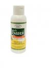 Освежающее масло для лица и тела после бани
