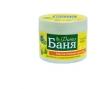 Фито-маска для волос «Яичный желток» серии «Фито Баня»
